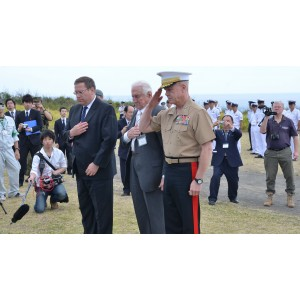 70th Anniversary Iwo Jima Reunion of Honor - Guam (COMPLETED)